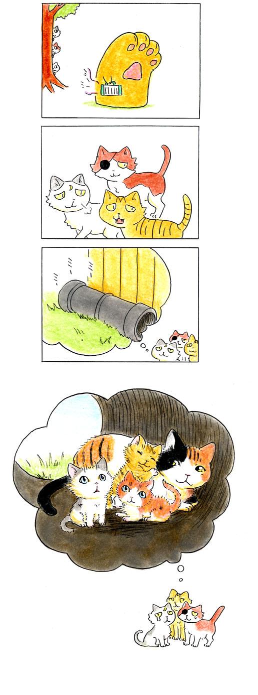 猫の手 187-2