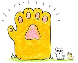 猫の手 187