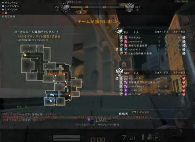 ダイナマイト護衛2試合目