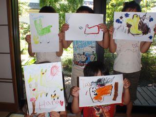 キリン幼稚園