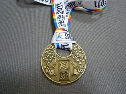 P1030414メダル