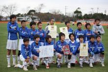 ~希望~ エスペランサ総和FCブログ-第36回茨城県学年別少年サッカー大会 第4位