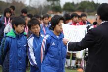 エスペランサ総和FCブログ-U13-学年別県大会_表彰式04