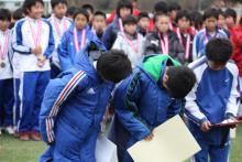 エスペランサ総和FCブログ-U13-学年別県大会_表彰式10
