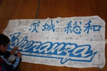 エスペランサ総和FCブログ-卒団式_082