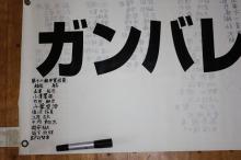 エスペランサ総和FCブログ-卒団式_083