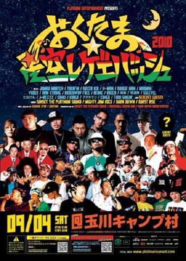 10-09-04-mid_20100831173623.jpg