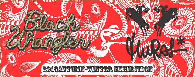 10aw-mural620-2.jpg