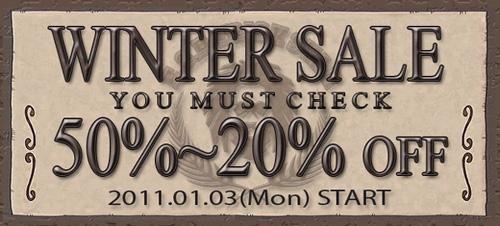 11trck-sale500.jpg