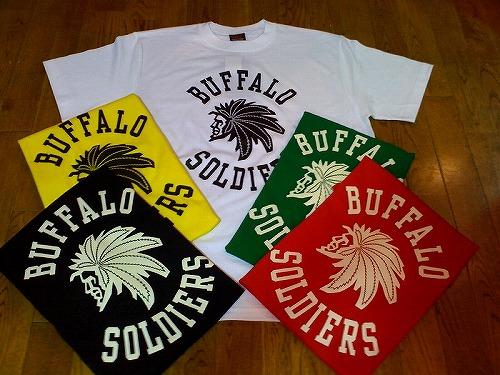 s-buffalo 4