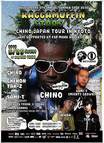 s-CHINO POP