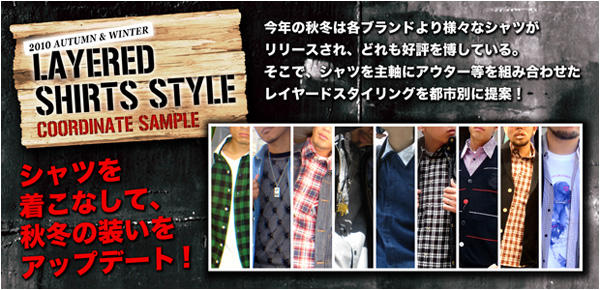 2010shirt.jpg