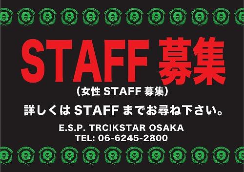 TRICK大阪s-