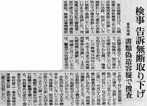 s-fusyouji 2