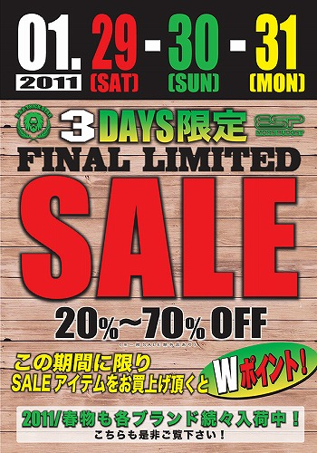 3days saleぽっぷ-outs-