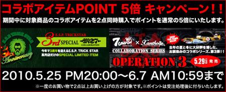 5point.jpg