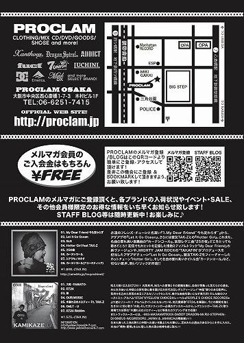 s-IMG_0375.jpg