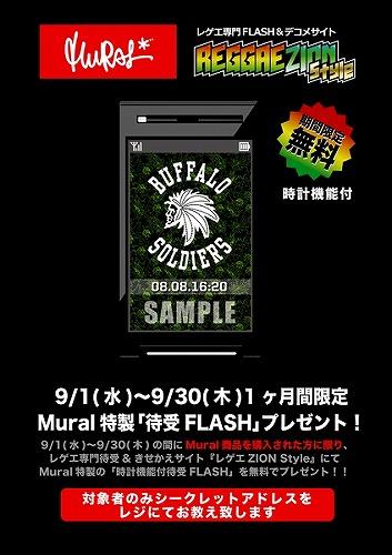 s-MURAL-ZION02.jpg