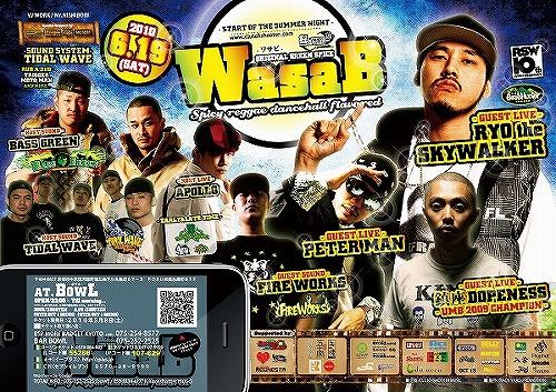 s-a2_wasab_2010_06s-_20100619160235.jpg
