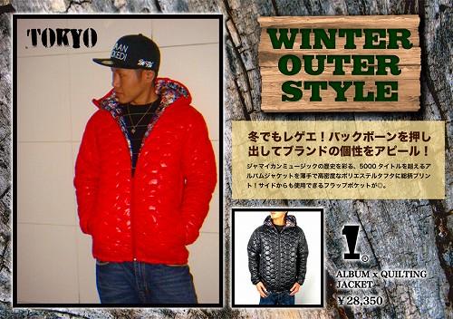 s-tokyo-a_20101224180855.jpg