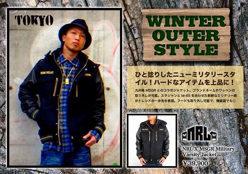s-tokyo-b_20101224180855.jpg
