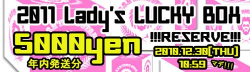 trick-ladysluckybox-1.jpg