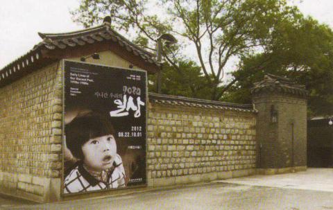 韓国 国立民俗博物館 2012年 藤本巧 写真展