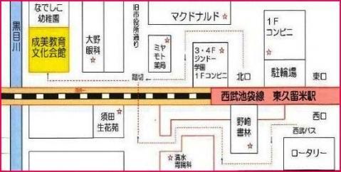 成美教育文化会館 地図