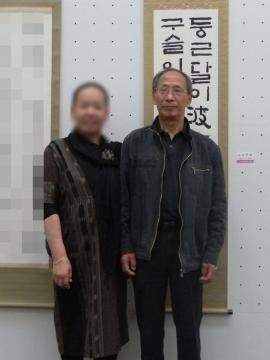 王梅慶先生と