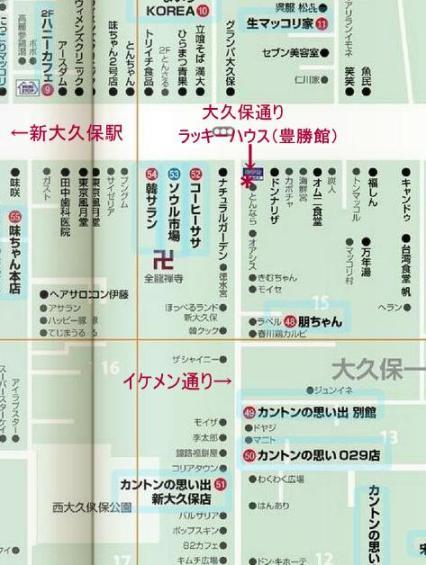 ラッキーハウス(豊勝館) 地図