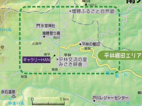 富士川町 旧増穂町 平林地区