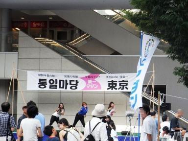 2013.7.28 第20回 統一マダン東京