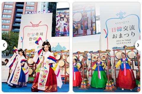 2011年 日韓交流おまつり 六本木ヒルズアリーナ