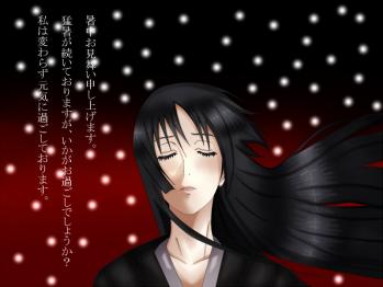 煉獄姫 パッケージ 夏