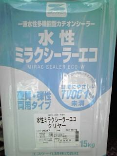 20100608130454.jpg