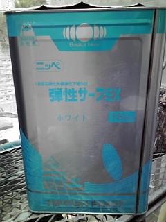 20100610111325.jpg