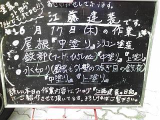 20100617091533.jpg