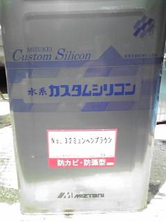 20100617103812.jpg