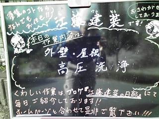 20101005094842.jpg