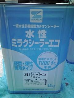 20101010104010.jpg
