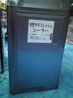 20101010104249.jpg