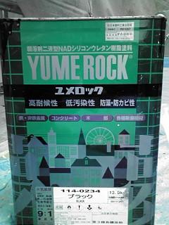 20101012123911.jpg