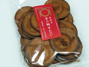 山伏山煎餅1