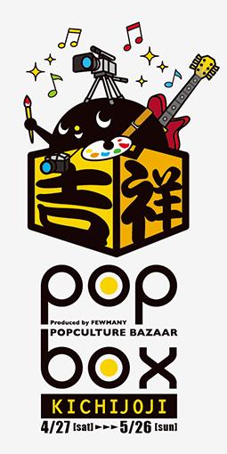 kichijozi-logo.jpg