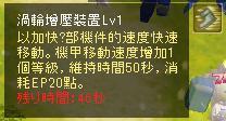 M2_3.jpg