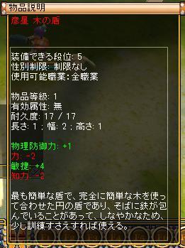 m2_24.jpg