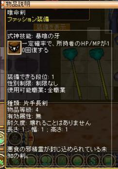 m2_48.jpg