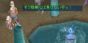 m2_arufa4.jpg