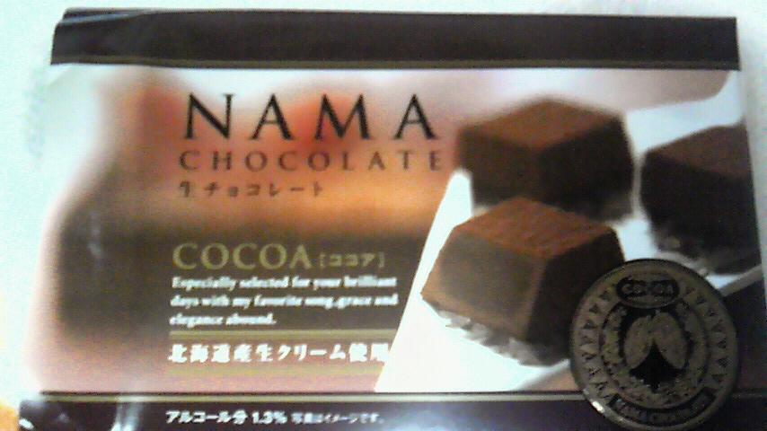 NEC_0053_20120214151955.jpg