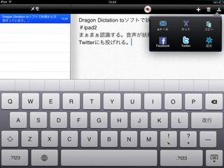 dragondic1.jpg